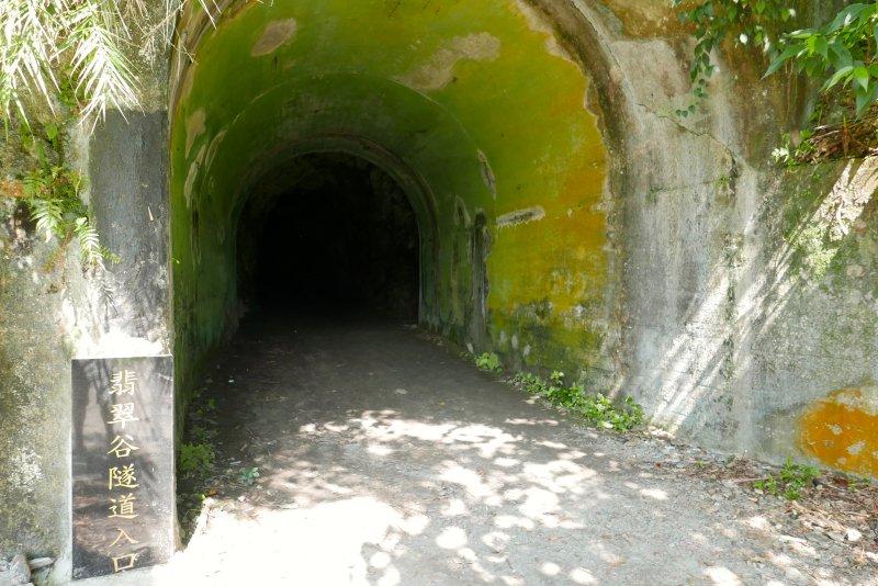 翡翠谷交通路線