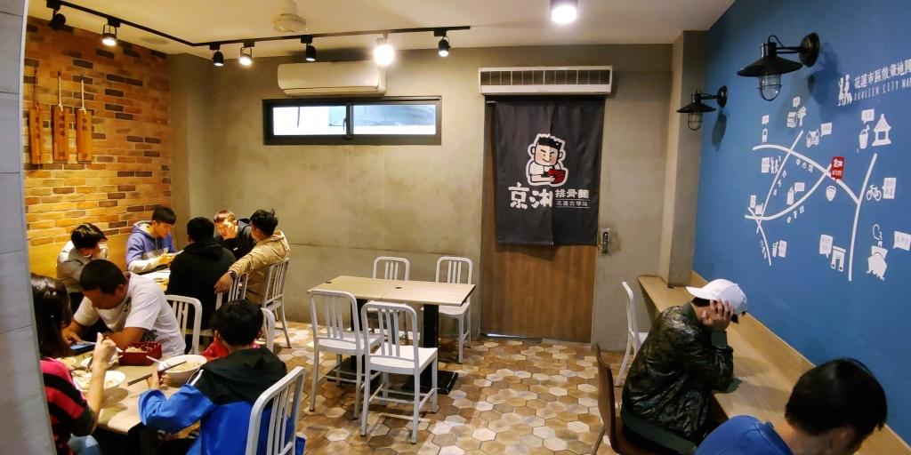 【花蓮市區-京湘排骨麵】花蓮的排骨酥來一碗吧!