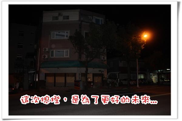 花蓮民宿外觀.jpg